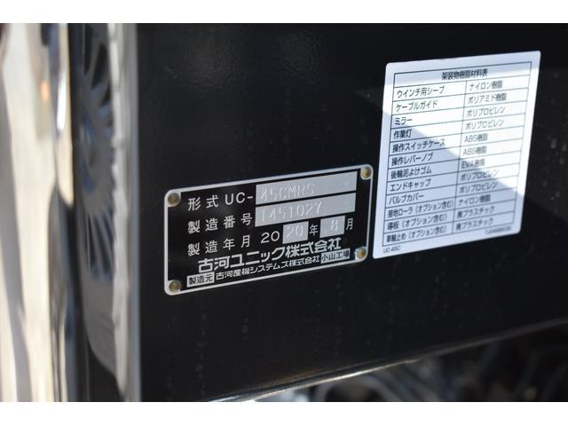 積載車 ステンレス加工 油圧リアゲート ユニックネオ5 ハイルーフ ベッド付き カーテン 内装LED コーナーLED フルメッキ装着 レーダー ドラレコ ETC 社外ナビ TV走行中OK 道具箱(60枚目)