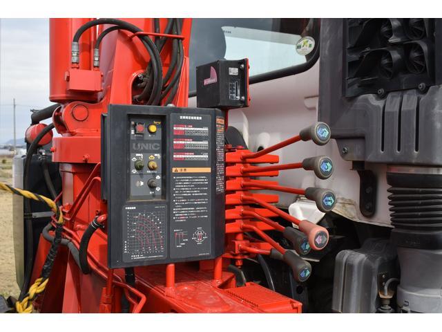 ベースグレード 古河4段ユニック ラジコン フックイン メッキバンパー メッキコーナーパネル メッキグリル メッキミラーカバー UNIC 2010年式 2.93吊 荷台寸法・内寸540.211 ETC AT車両(72枚目)