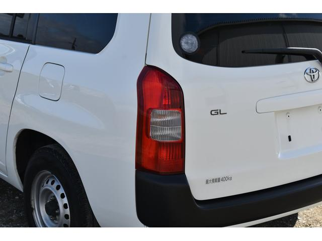 GL キーレス 予備キー ETC ドライブレコーダー取り付け ABS Wエアバック 電格ミラー AM・FM 後方スモーク Fパワーウインドー ユーザー買取車(71枚目)