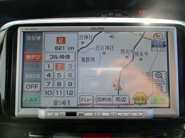 カスタムL アイドリングストップ車 純正ナビ ETC(32枚目)