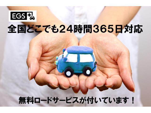 ■全車備付け1年保証のポイント1■指定工場無し!!いままでお世話になっている近所の工場やディーラーで修理を受けていただけます。