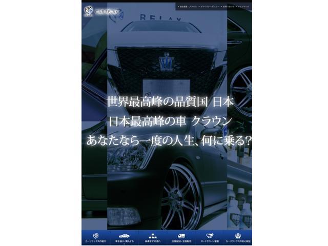 RSアドバンス 本革 サンルーフVACANCESエアロコンプ(62枚目)