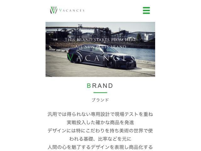 ■クラウンオンリーブランドVACANCES■当社が運営するVACANCESホームページも是非ご覧ください。http://www.vacances-car-relax.com/