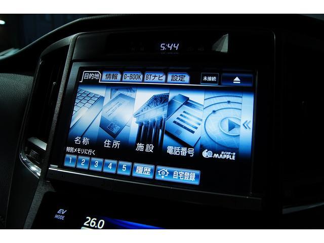 多機能HDDナビ!ブルートゥースなどの気になる最新機能も装備した充実ナビとなっております!