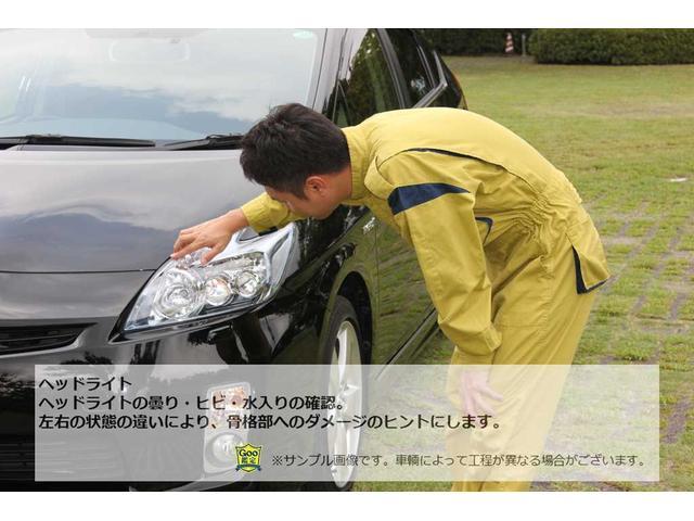■2重検査で確かな安心■AISとJAAAの2社の査定協会からプロの鑑定士がそれぞれ来社し店頭販売車両の状態を査定します。これにより確かな情報提示をお客様に提供することができております。