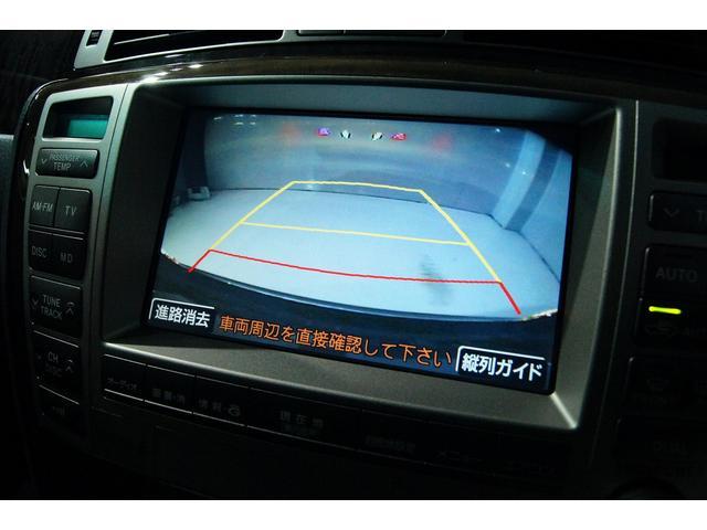 「トヨタ」「クラウンマジェスタ」「セダン」「大阪府」の中古車29
