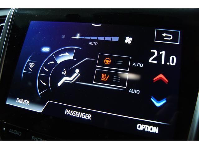 G 新品モデリスタ 新品車高調 新品BLIZフルタップ車高調(32枚目)