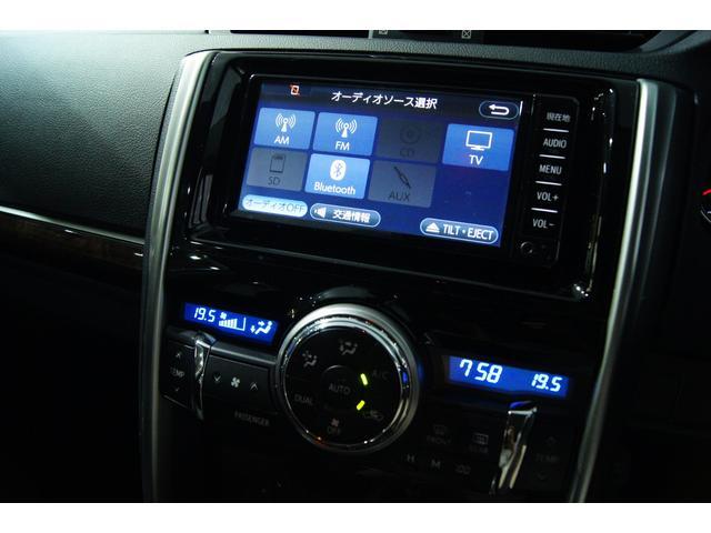 250G 新品モデリスタ新品ライト新品車高調 新品19アルミ(32枚目)