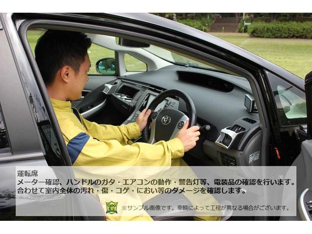 ■全車鑑定証付の情報開示■専門機関AISが公平な立場から車両を検査し1台1台★車両品質評価証★の発行を行ってます。これにより遠方であってもクリアな情報をお客様が得ることができ安心して購入いただけます