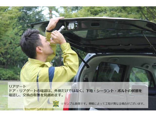 「ダイハツ」「ムーヴコンテ」「コンパクトカー」「大阪府」の中古車28