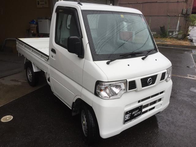 「日産」「NT100クリッパー」「トラック」「大阪府」の中古車3