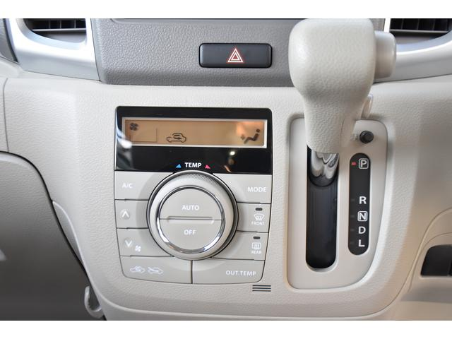 スズキ スペーシア 車いす移動車 G 電動固定 スマートキー