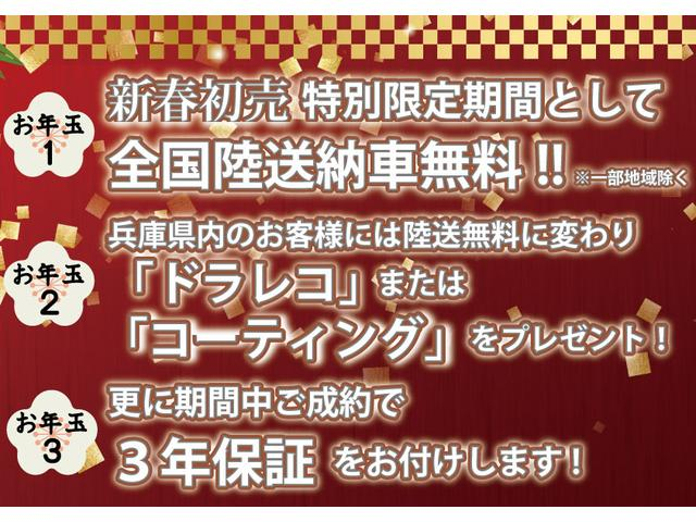 「スバル」「WRX STI」「セダン」「兵庫県」の中古車4