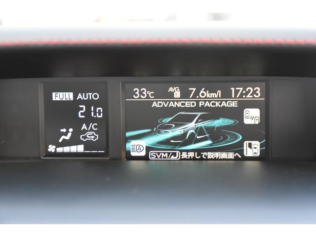 「スバル」「WRX STI」「セダン」「兵庫県」の中古車24