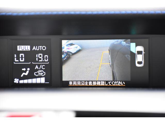 「スバル」「レヴォーグ」「ステーションワゴン」「兵庫県」の中古車25