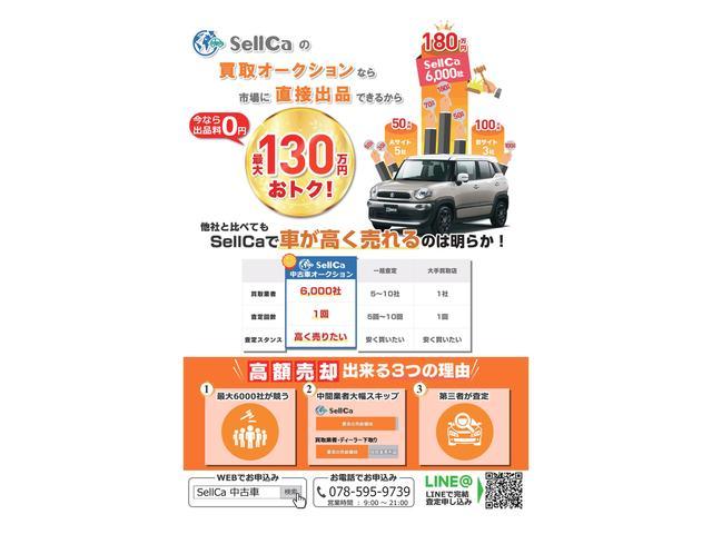 「レクサス」「IS」「オープンカー」「兵庫県」の中古車2