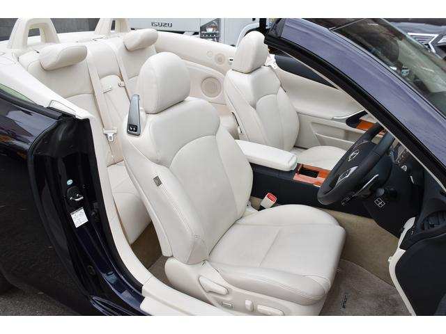 「レクサス」「IS」「オープンカー」「兵庫県」の中古車6