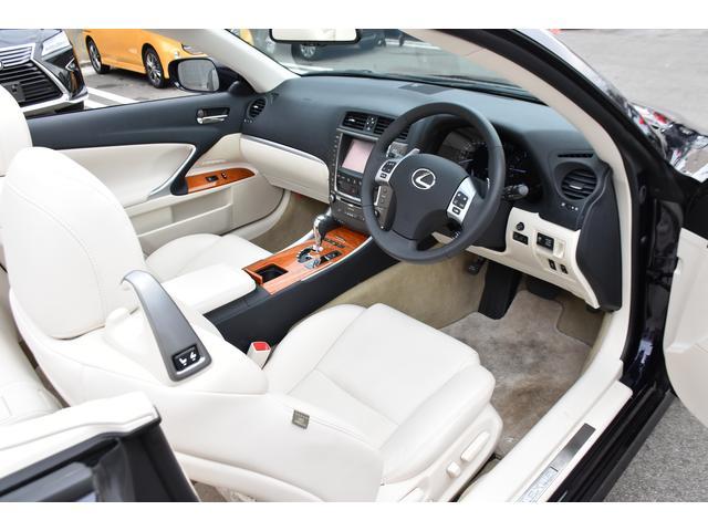 「レクサス」「IS」「オープンカー」「兵庫県」の中古車16