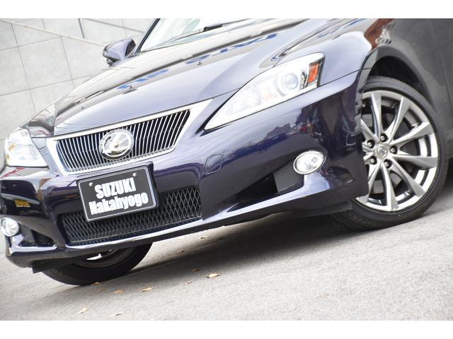 「レクサス」「IS」「オープンカー」「兵庫県」の中古車22