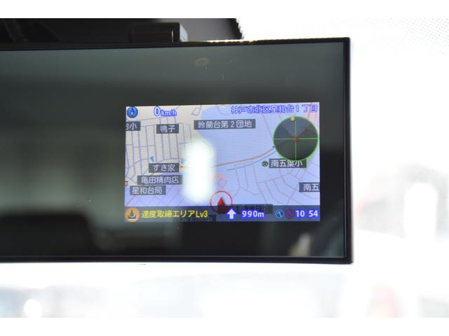 22XD Lパッケージ KSエアロ/サンルーフ/黒革シート(34枚目)