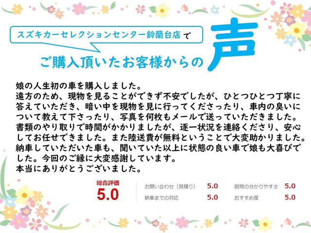 X 純正オーディオ/シートカバー/2トーンカラー(2枚目)