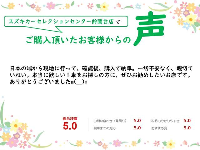 X 純正オーディオ/シートカバー/2トーンカラー(4枚目)
