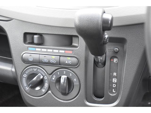 FA 3型 CDオーディオ/ベンチシート/禁煙車/キーレス/前席エアバッグ/盗難防止装置/パワーウインドウ/エアコン(37枚目)