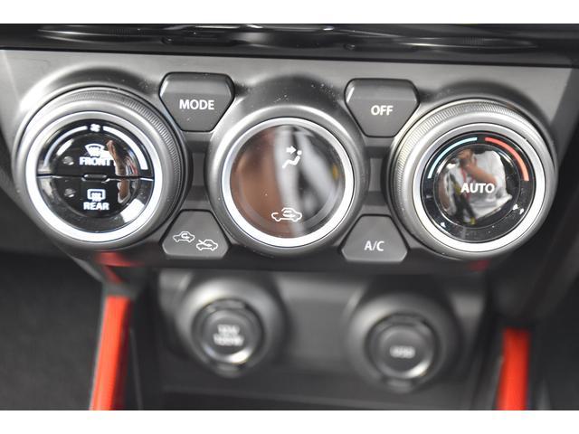 スポーツ/オートマ車/セーフティサポート/全方位モニター/純正8インチナビ/フルセグTV/ETC/アダプティブクルーズコントロール/LEDヘッドライト/フォグランプ/純正アルミホイール/オートエアコン(32枚目)