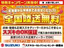 22XD Lパッケージ KSエアロ/サンルーフ/黒革シート(3枚目)