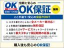X 純正オーディオ/シートカバー/2トーンカラー(56枚目)