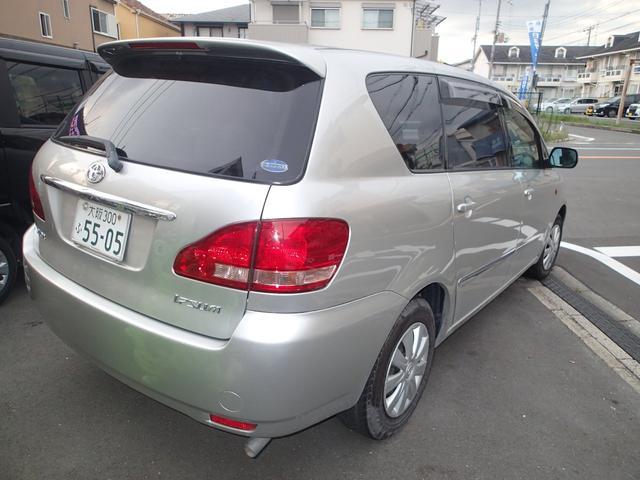 「トヨタ」「イプサム」「ミニバン・ワンボックス」「大阪府」の中古車5