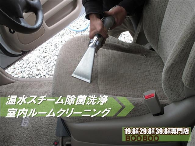 スズキ ワゴンR FX キーレス CD 社外14インチAW