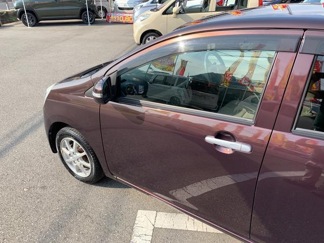 「ダイハツ」「ミライース」「軽自動車」「兵庫県」の中古車27