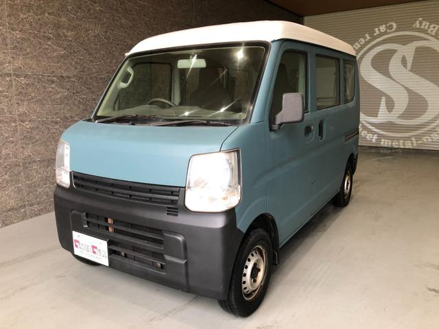 DX 色替え バン 作業車(3枚目)