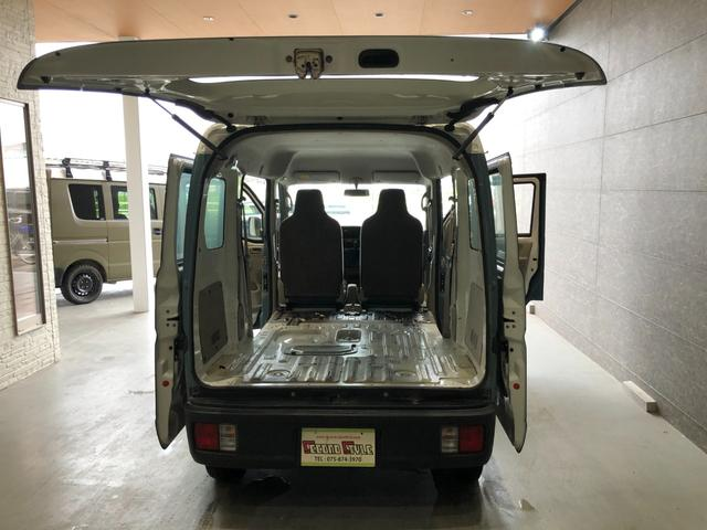 DX 色替え バン 作業車(20枚目)