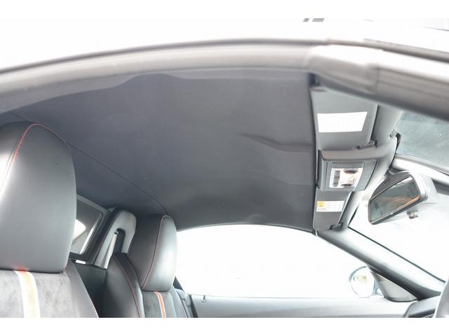 sDrive20i GTスピリット 全国60台限定車(7枚目)