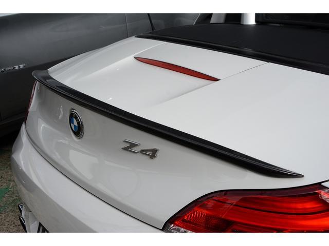 sDrive20i GTスピリット 全国60台限定車(10枚目)