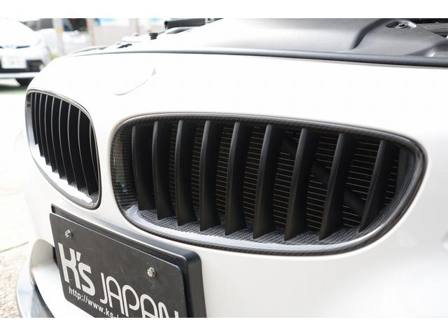 sDrive20i GTスピリット 全国60台限定車(15枚目)