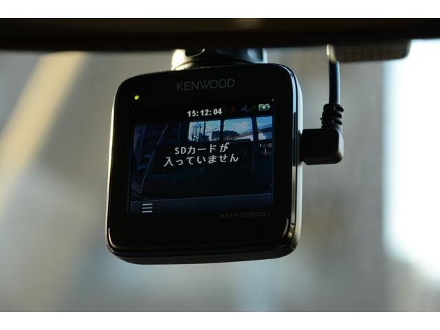 G パワーパッケージ Youtube試乗動画配信中(13枚目)