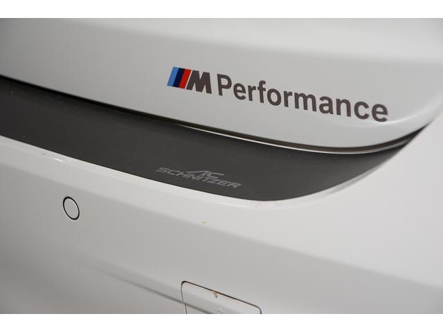 320dツーリング Mスポーツ KW車高調 Mperformance20インチAW Mperformanceテールライト デイライト ACシュニッツァーエアロ Mperformanceブレーキシステム REMUSマフラー(6枚目)