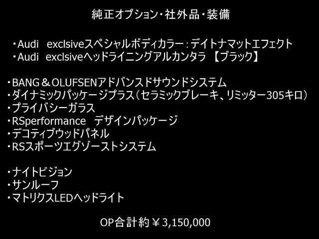 「アウディ」「RS7スポーツバック パフォーマンス」「セダン」「兵庫県」の中古車3