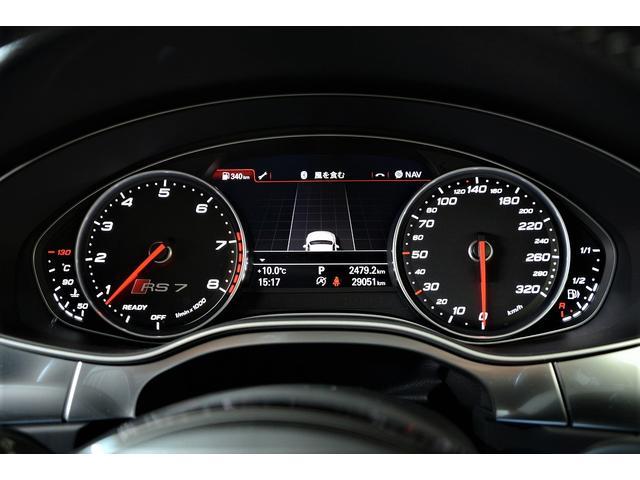 「アウディ」「RS7スポーツバック パフォーマンス」「セダン」「兵庫県」の中古車44