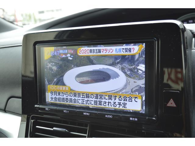 「トヨタ」「エスティマ」「ミニバン・ワンボックス」「大阪府」の中古車20