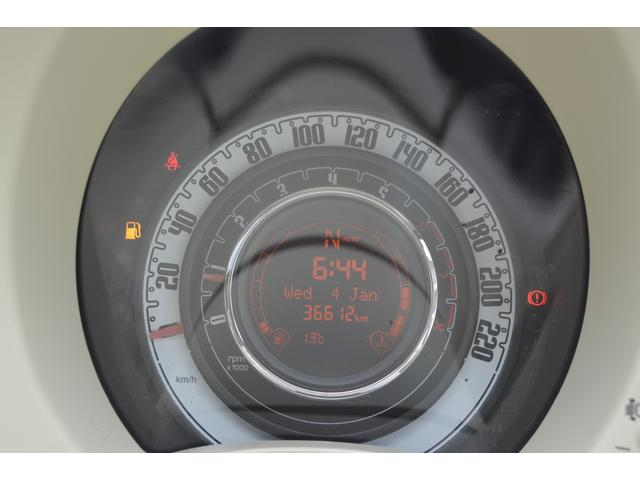 「フィアット」「フィアット 500」「コンパクトカー」「大阪府」の中古車21