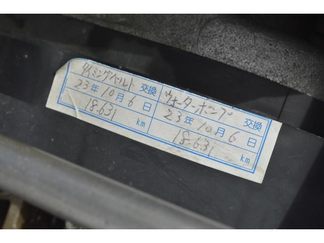 「フィアット」「フィアット 500」「コンパクトカー」「大阪府」の中古車29