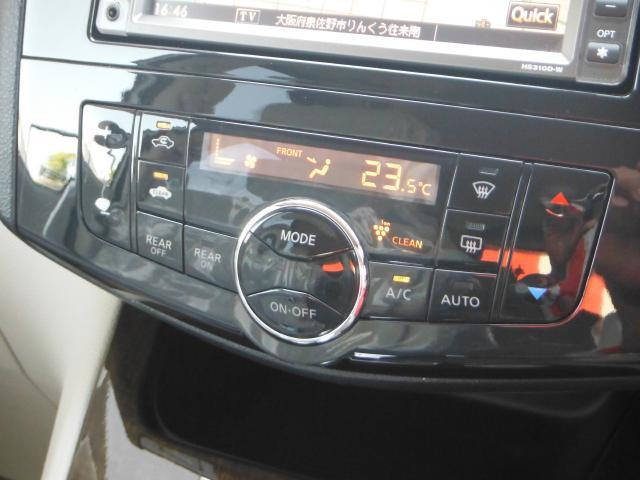 日産 セレナ 20G 両側オートスライドドア