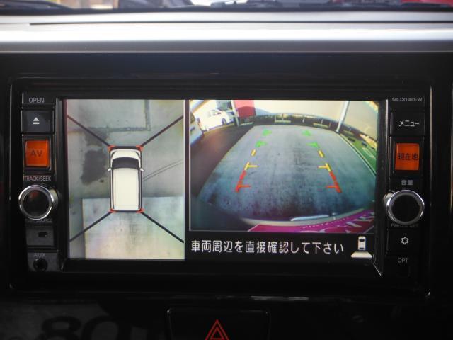 ハイウェイスターX Gパッケージ 両側オートスライドドア(5枚目)