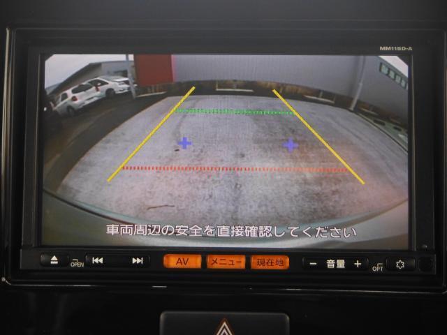 S  ナビ TV バックモニター(5枚目)