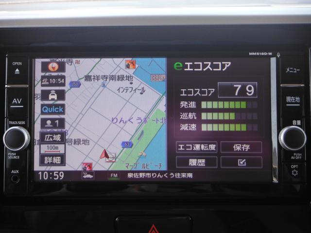 ハイウェイスターX ターボ  踏み間違い防止(4枚目)