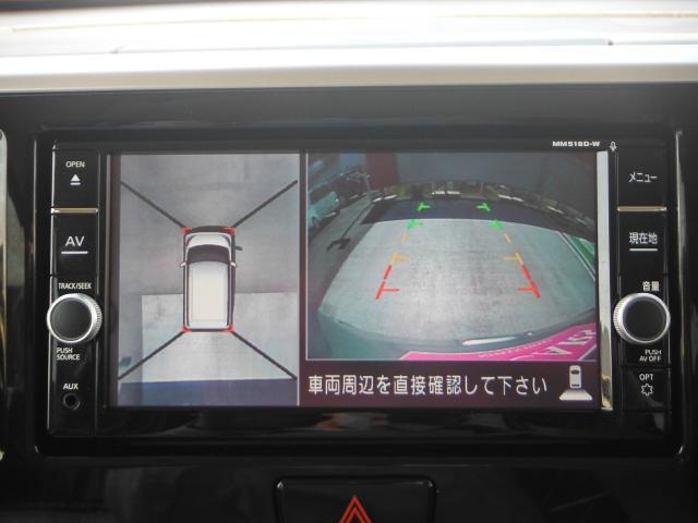 ハイウェイスターX ターボ  踏み間違い防止(5枚目)
